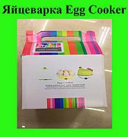 Яйцеварка Egg Cooker!Опт