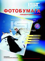 Фотопапір Premium полотно глянцевий односторонній 400гр/м, А4 (21х29.7), 10арк, картон, IST
