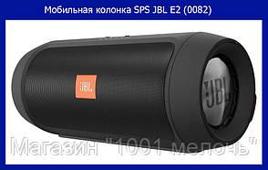 Мобильная колонка SPS JBL E2 (0082)!Лучший подарок, фото 2