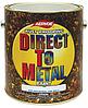Эмаль по металлу Direct To Metal (США) 3,78л.