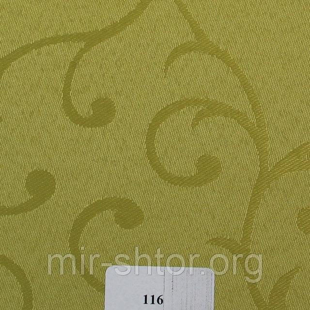 Готовые рулонные шторы 300*1500 Ткань Акант 116 Оливковый