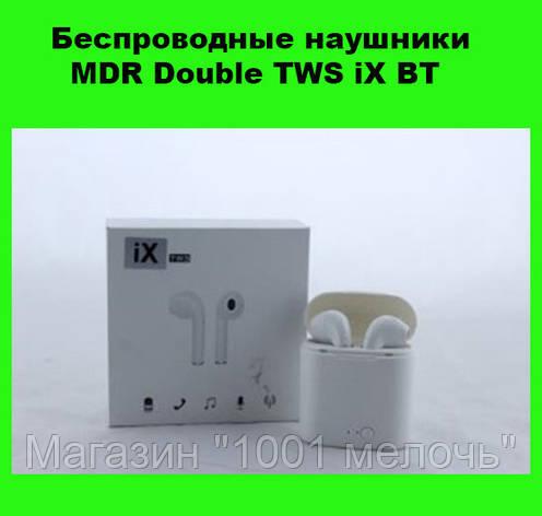 Беспроводные наушники MDR Double TWS iX BT!Лучший подарок, фото 2