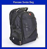 23614d6e9797 Качественные городские рюкзаки Swiss Gear в Украине. Сравнить цены ...