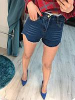 Модные женские джинсовые шорты.