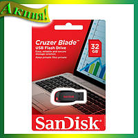 SanDisk USB Cruzer Blade 32GB!Акция