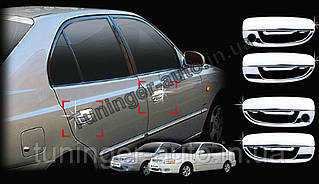 Хром накладки на ручки Hyundai Accent 2000-2006