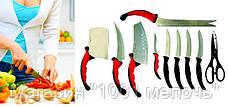 Набор ножей Contour Pro Knives!Опт, фото 2