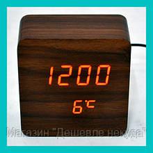 Настольные часы с красной подсветкой VST-872-1!Опт