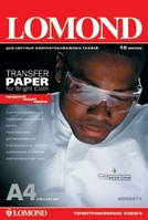 Термотрасфер Lomond для светлых тканей, А4, 50арк.