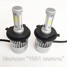 Светодиодная автомобильная лампа LED S2 H1!Лучший подарок, фото 3