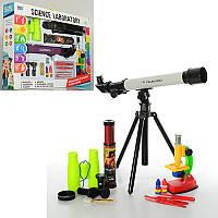 Детский игровой обучающий набор - микроскоп, телескоп, бинокль, подзорная труба, аксессуары, 7004A