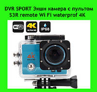 DVR SPORT Экшн камера с пультом S3R remote Wi Fi waterprof 4K!Акция