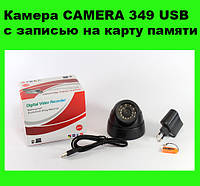 Камера CAMERA 349 USB с записью на карту памяти!Опт
