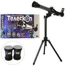 Дитячий навчальний набір - телескоп, довжина 40,5 см, кут повороту 360, компас, штатив, C2106/T253-D1824