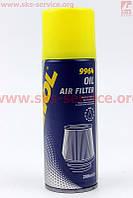 Пропитка масляная для воздушных фильтров  200 ml  фирмы MANNOL