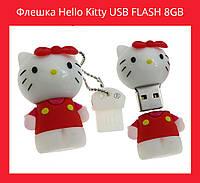 Флешка. Флэш накопитель Hello Kitty USB FLASH 8GB!Акция