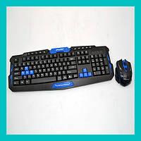 Беспроводная игровая клавиатура с мышью HK-8100!Опт