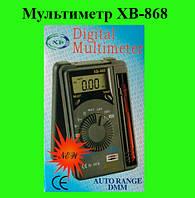 Мультиметр XB-868!Опт