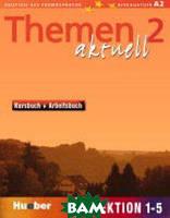 Hartmut Aufderstrasse, Heiko Bock, Jutta Muller, Helmut Muller Themen aktuell 2 Kursbuch and Arbeitsbuch Lektion 1-5 (+ Audio CD)