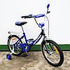 Велосипед детский двухколесный 18 дюймов TILLY  21815 синий+черный