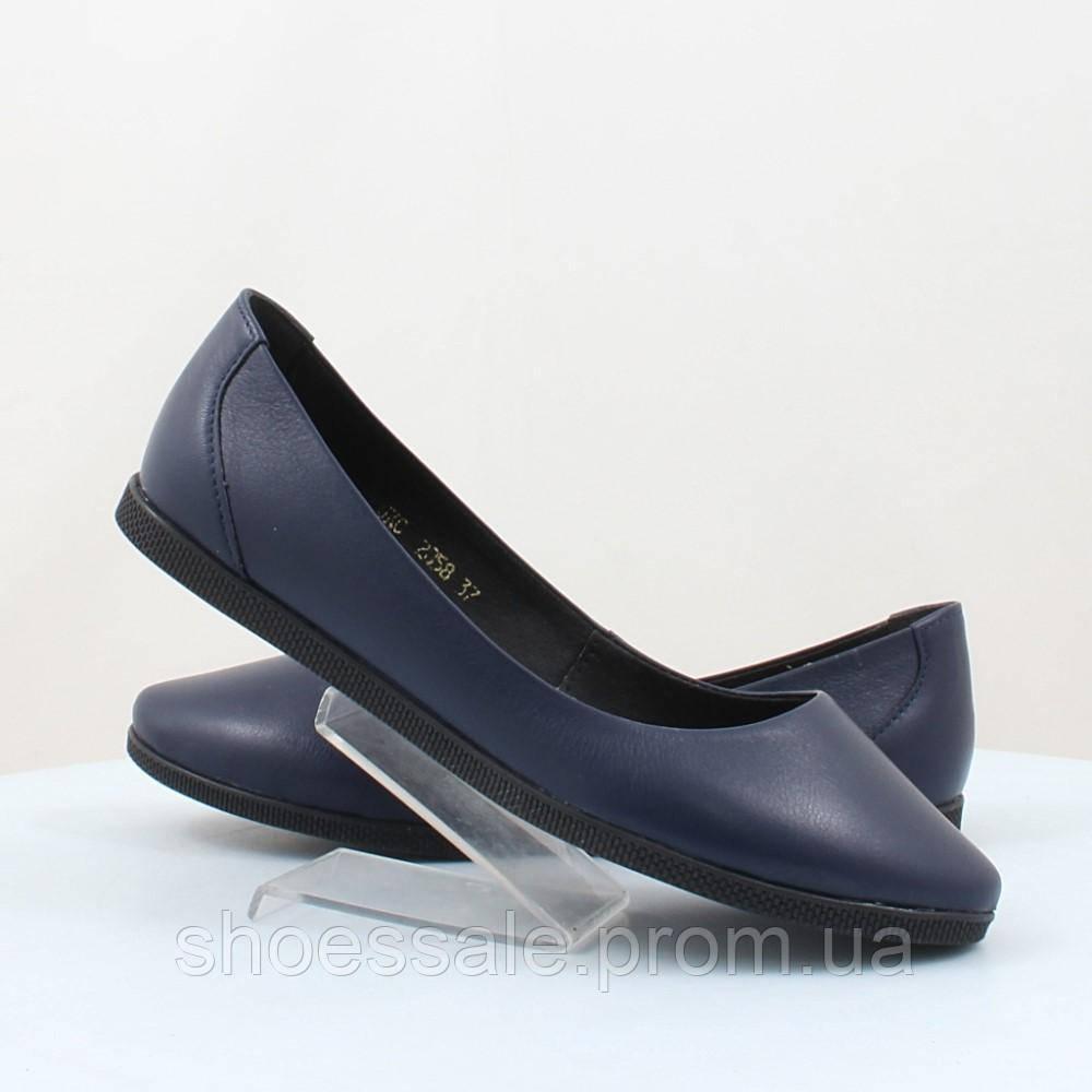Женские балетки Gloria (49168)