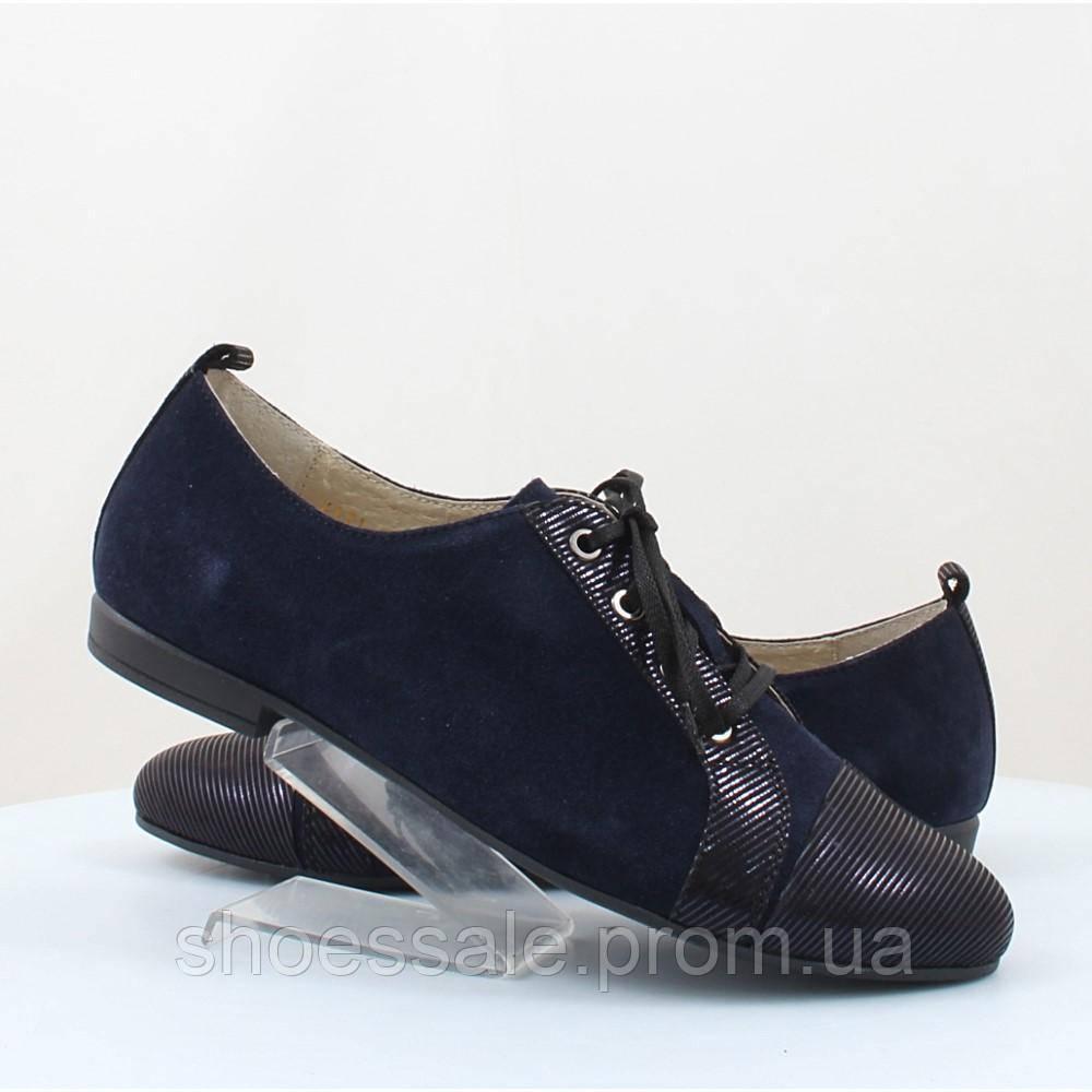 Женские туфли DIXI (49164)