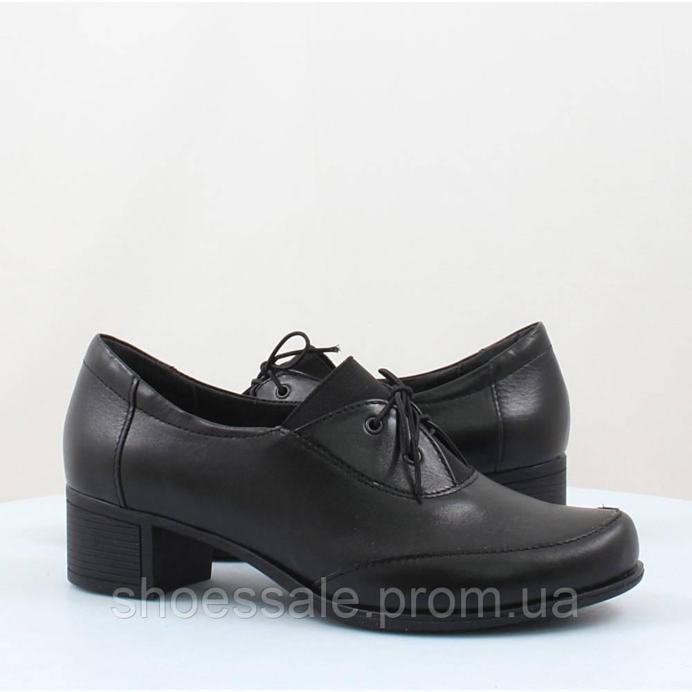 Женские туфли Gloria (49186)