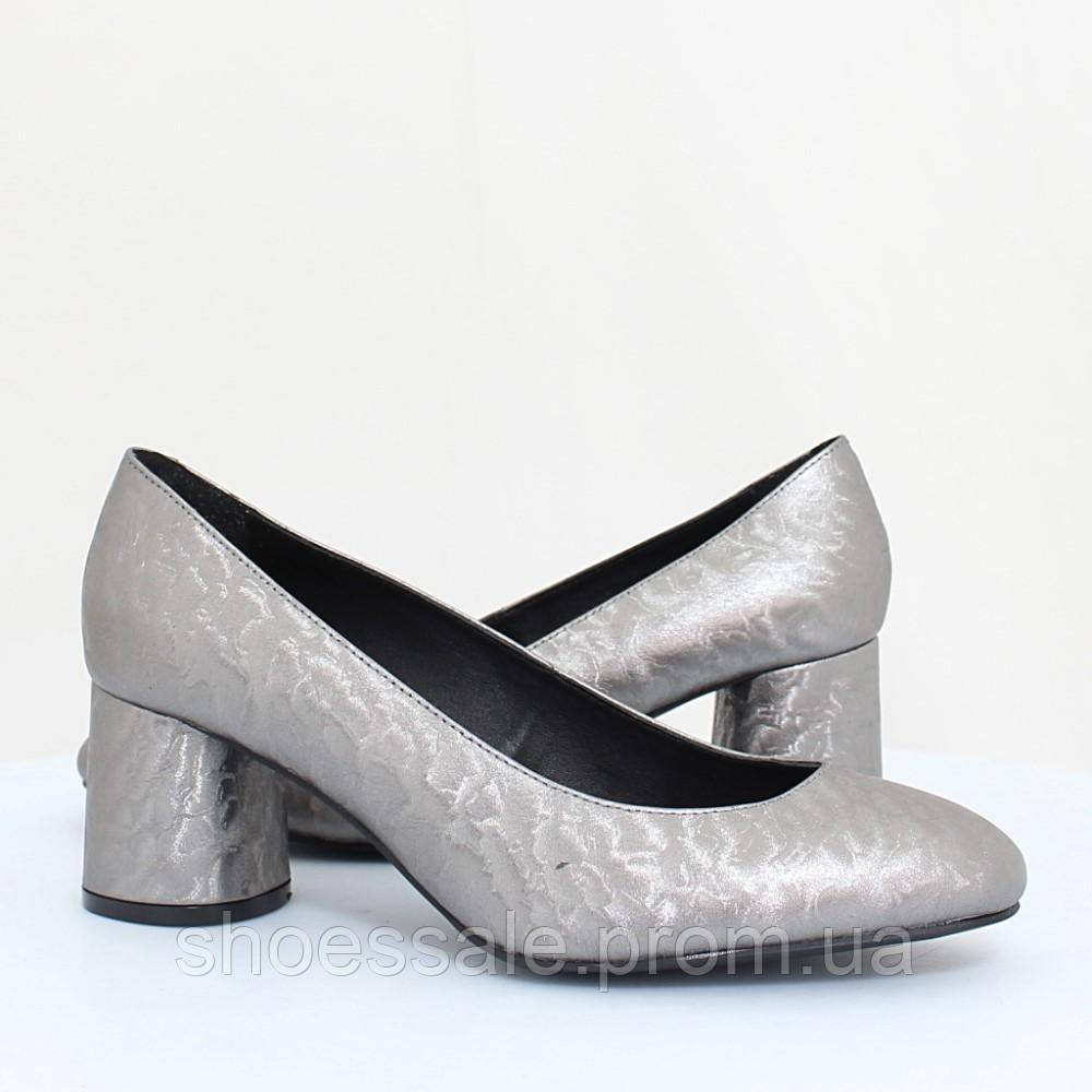 Женские туфли Viko (49198)