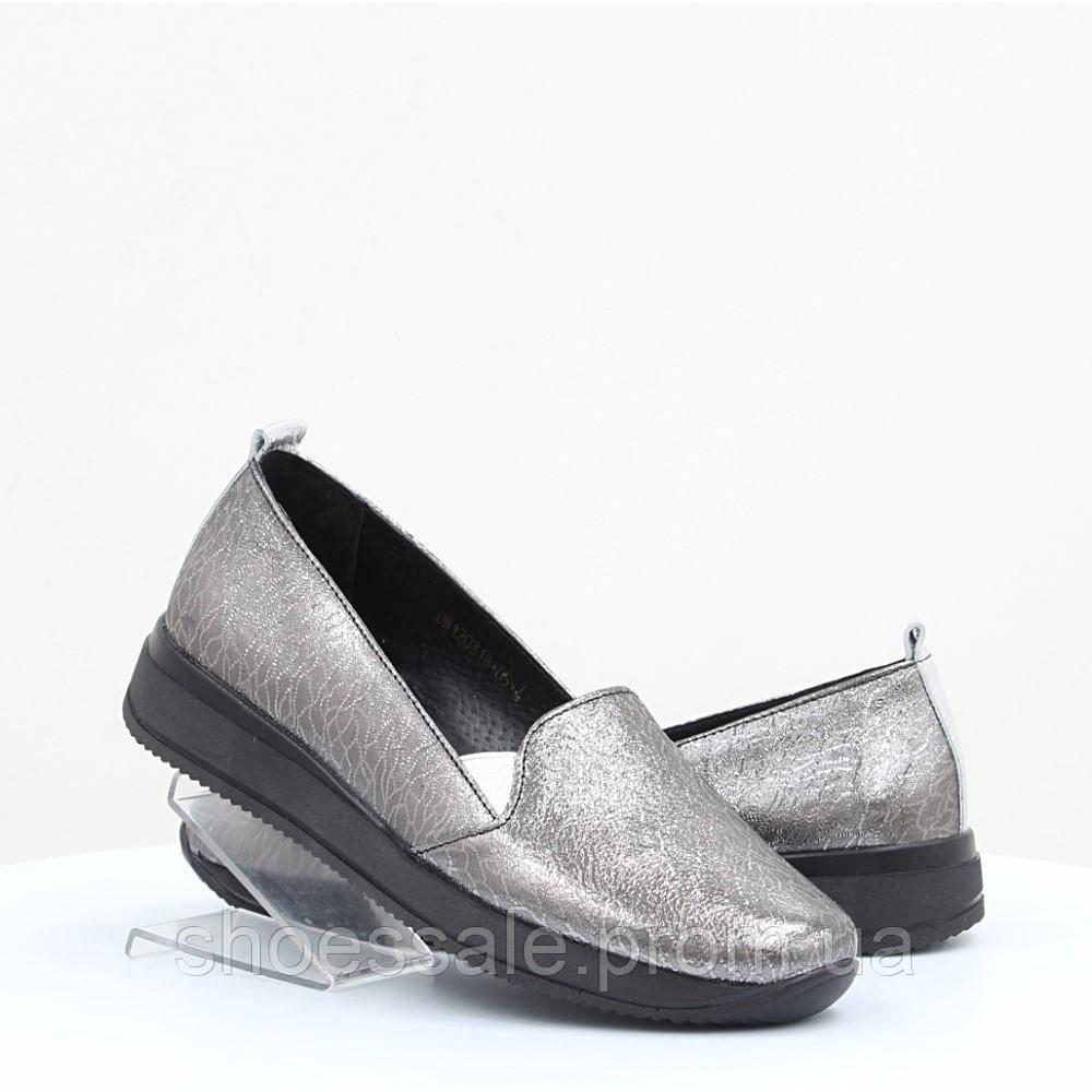Женские туфли Vladi (49209)