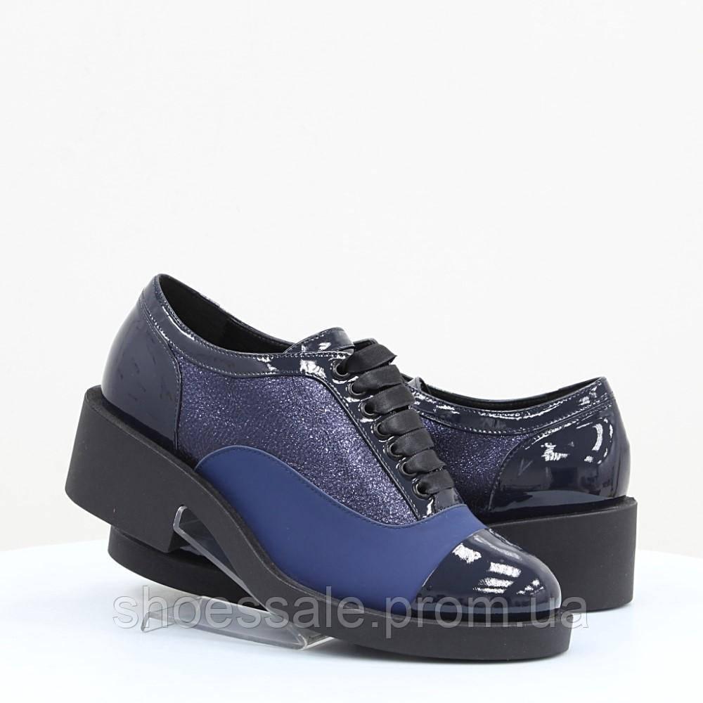 Женские туфли Viko (49204)
