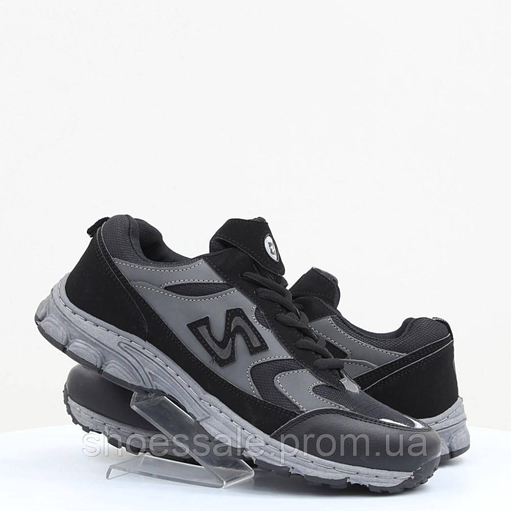 Мужские кроссовки Aierlu (49318)
