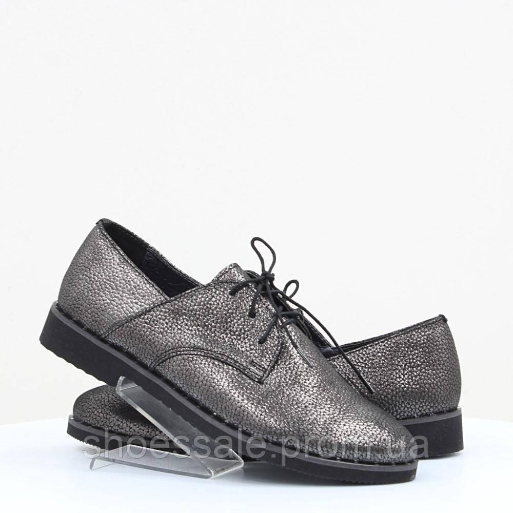 Женские туфли Yu.G (49337)