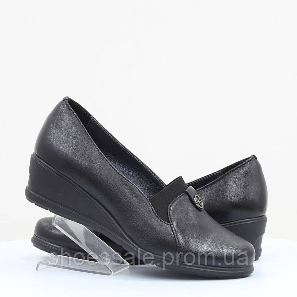 Женские туфли Yu.G (49335)