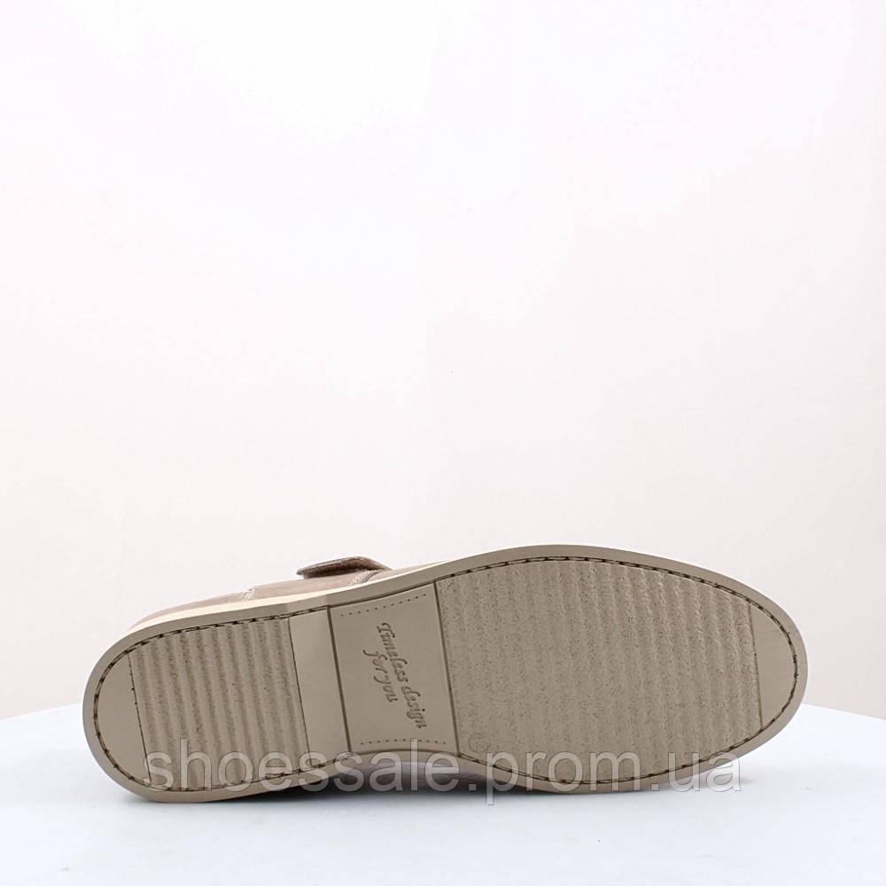 Мужские сандалии Mida (46186) 2