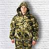 Зимний утепленный костюм Криптек