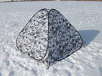 Палатка для зимней рыбалки белый камуфляж 2х2 автомат
