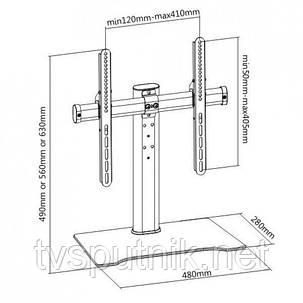 Настільне кріплення для монітора ITECHmount KFG-1, фото 2