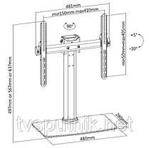 Настільне кріплення для монітора ITECHmount KFG-2, фото 2