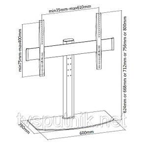 Настольное крепление для монитора ITECHmount KFS-2, фото 2