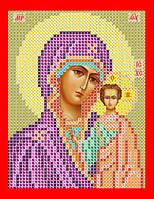 """Схема, частичная вышивка бисером, атлас, икона Божья Матерь """"Казанская"""""""