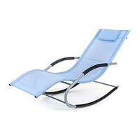 Лежак кресло качалка BERGAMO Blu