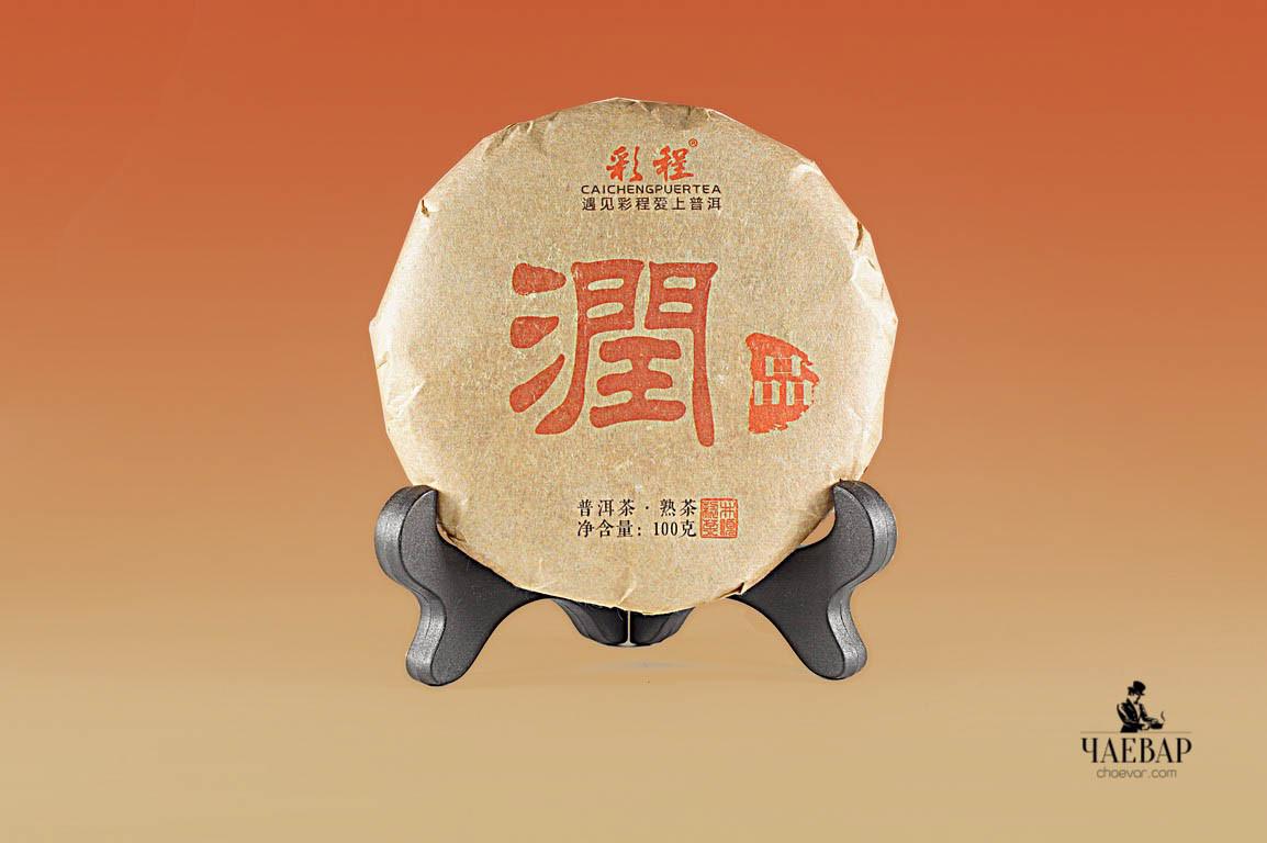Чай Шу Пуэр - Гунтин Ча Бин 2017
