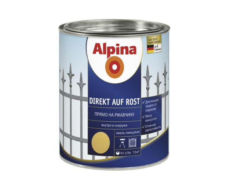 Эмаль-грунт алкидная ALPINA DIREKT AUF ROST антикоррозионная, RAL 1036 - золотистый, 0,75л