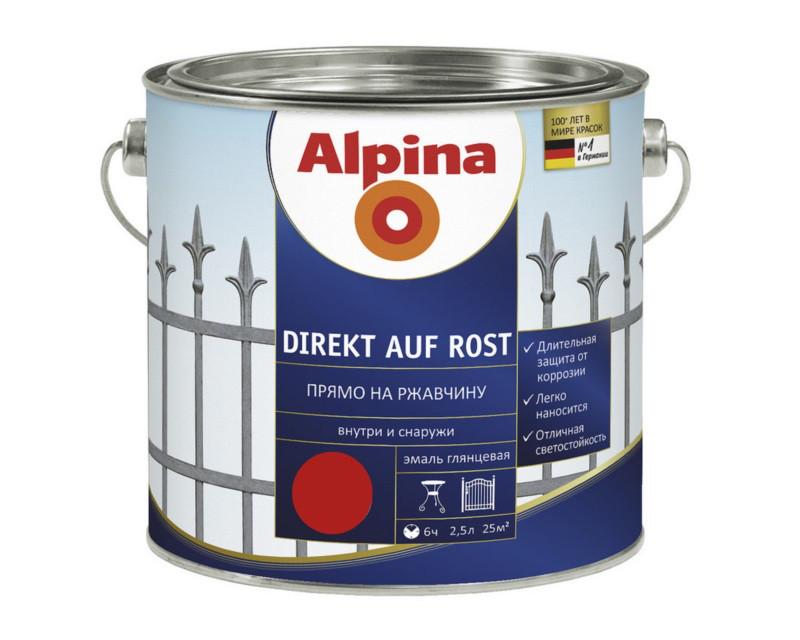 Эмаль-грунт алкидная ALPINA DIREKT AUF ROST антикоррозионная, RAL 3000 - красный, 2,5л