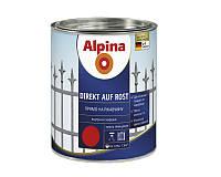 Эмаль-грунт алкидная ALPINA DIREKT AUF ROST ГЕРМАНИЯ атикоррозионная RAL 3000 - красный, 0,75л