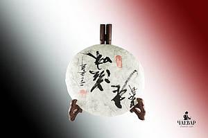 Цай Чень Шэн Да Е 2005 г.  Зеленый пуэр