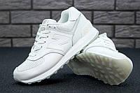 Кроссовки New Balance 574 White Leather. Живое фото (Реплика ААА+)