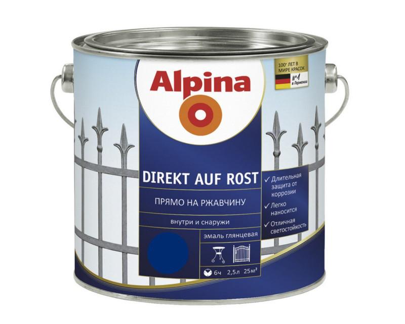 Эмаль-грунт алкидная ALPINA DIREKT AUF ROST антикоррозионная, RAL 5010 - синий, 2,5л