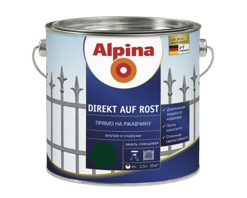 Эмаль-грунт алкидная ALPINA DIREKT AUF ROST антикоррозионная, RAL 6005 - зеленый, 2,5л
