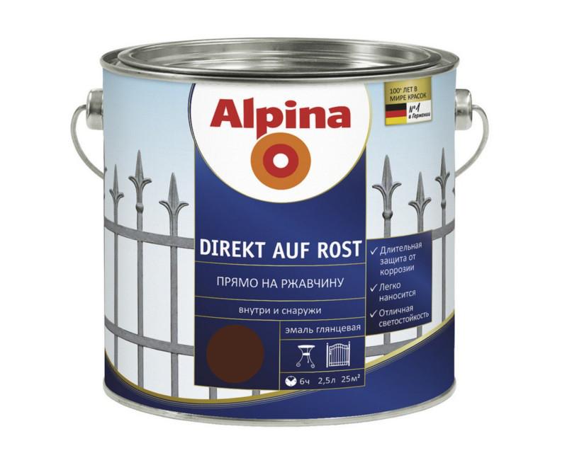 Эмаль-грунт алкидная ALPINA DIREKT AUF ROST антикоррозионная, RAL8011 - темно-коричневый, 2,5л
